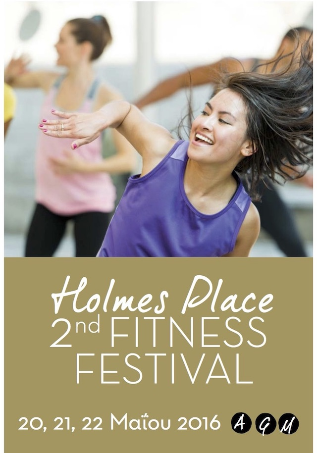 640 - Holmes Place Fitness Festival